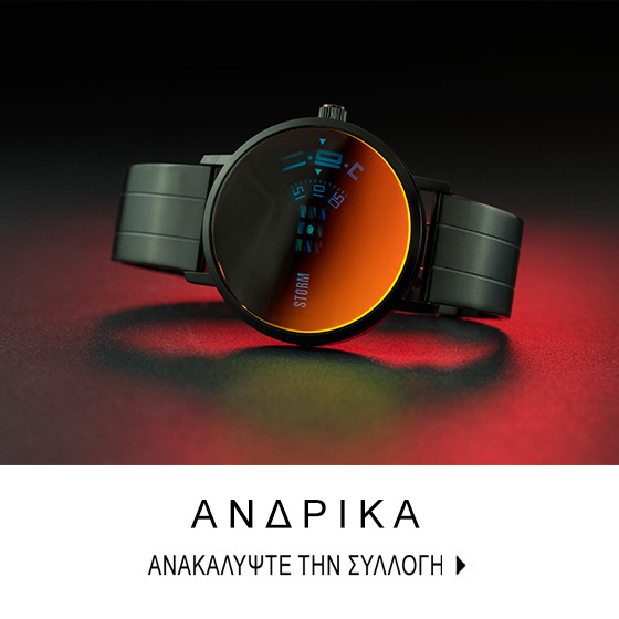 andrika
